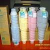 供应柯美C500 8050带防伪标原装碳粉
