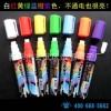 【8mm双宽头】供应台湾原产Popart荧光笔 10克墨水(CMB-168)